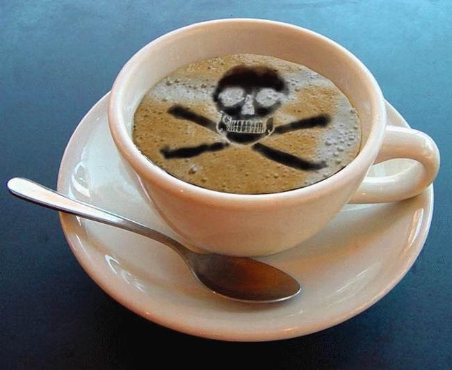 Много кофе вредно