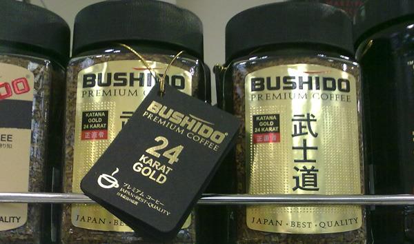 Бушидо (Bushido