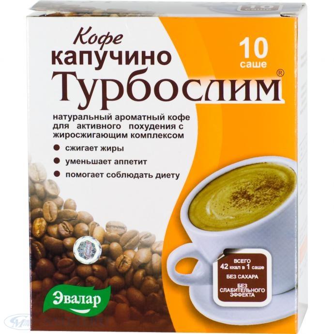 турбослим чай кофе похудения