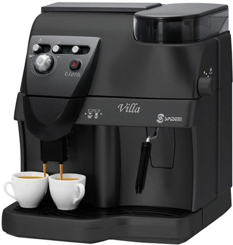 Кофемашина Экспрессо