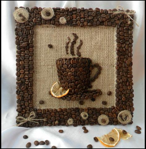 Изделия из кофейных зёрен своими руками
