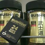 Bushido кофе растворимый