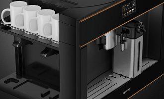 Кофе машина4,09-5