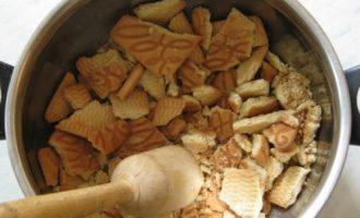 дробим печенье