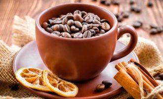 кофе со специями